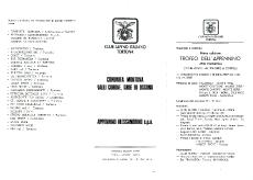 053-ANNI 70-80-5