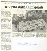 051-LILLEHAMMER '94-1