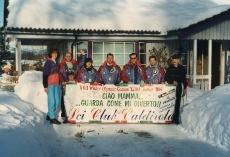 048-LILLEHAMMER '94-8